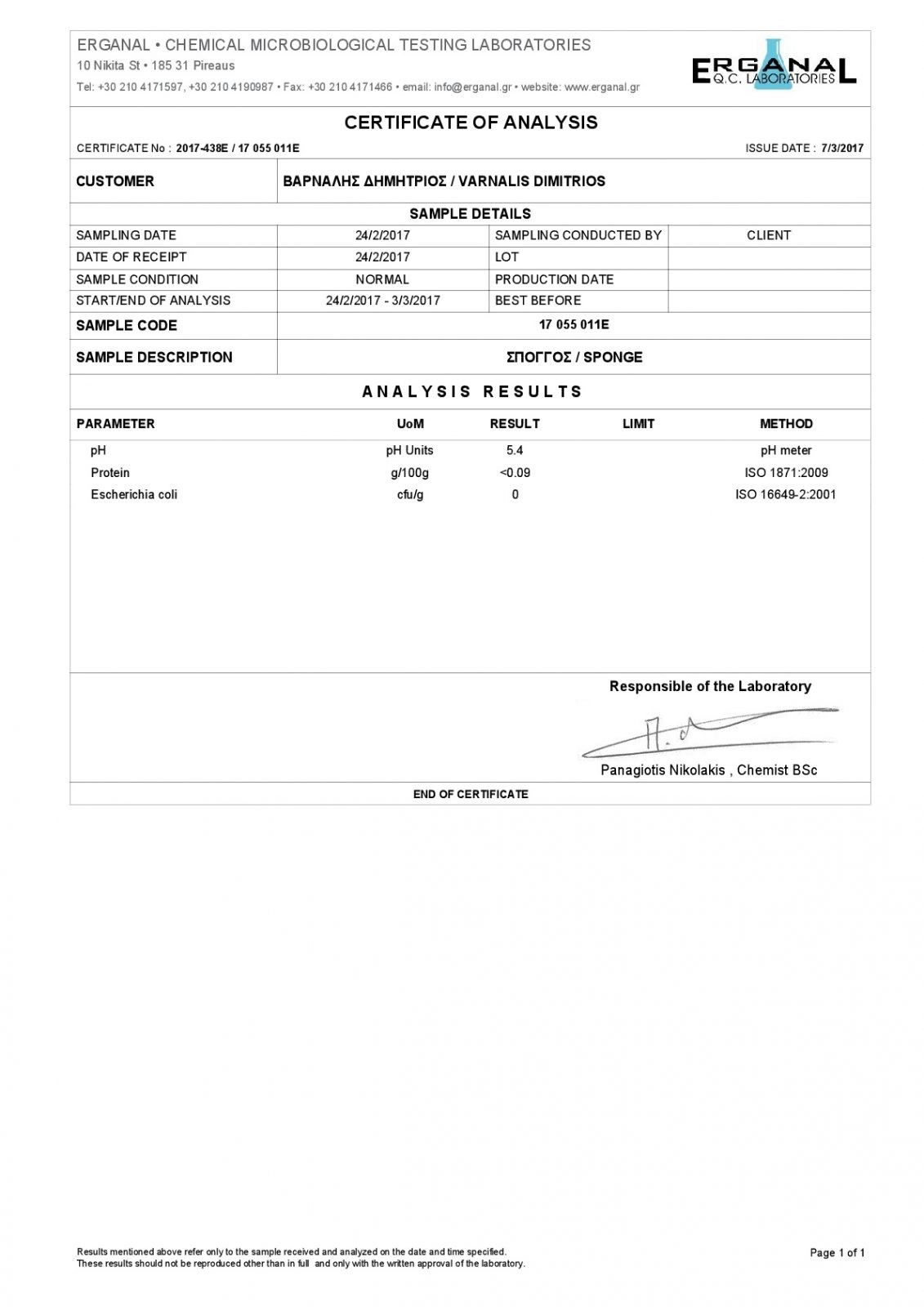 Spongean Product Test Report Certicate (in English)